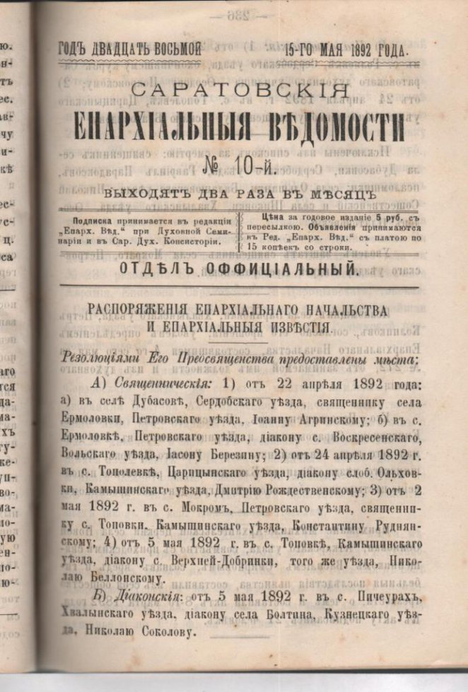 1892 год альбом для монет памятные монеты российской федерации
