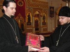 День православной книги - 1