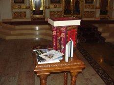 День православной книги - 2