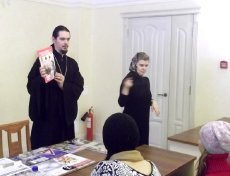 Встреча со слушателями воскресной школы для глухих и курсов жестового языка - 1