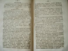 1867 год