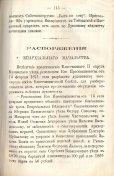 1871 год