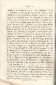 Епарх.ведомости (Саратов) 1875 год - 5