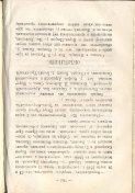 Епарх.ведомости (Саратов) 1876 год - 11