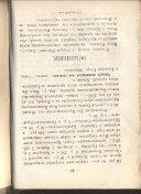 Епарх.ведомости (Саратов) 1876 год - 4