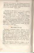 1877 год