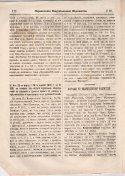 1879 год