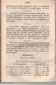 1887 год