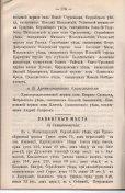 1900 год